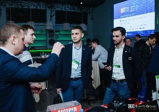 BIT-2018 (Краснодар, 25.01) | by CIS Events Group