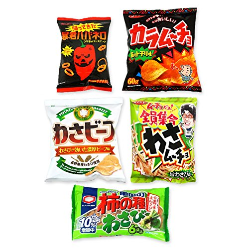 Ninjapo Wrapping Hot Chili and Wasabi Snack Selection Asso