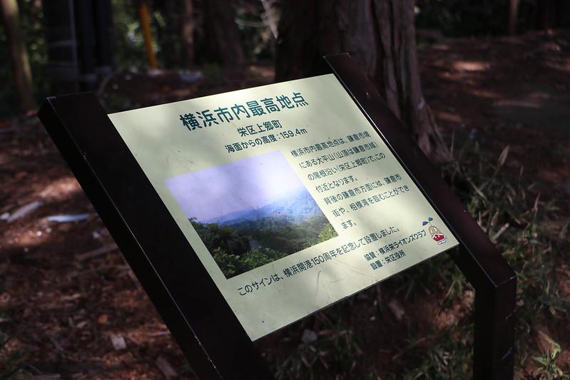 20170415_鎌倉アルプス_0306.jpg
