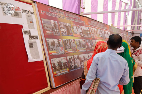 Exhibition of Press and Publicity