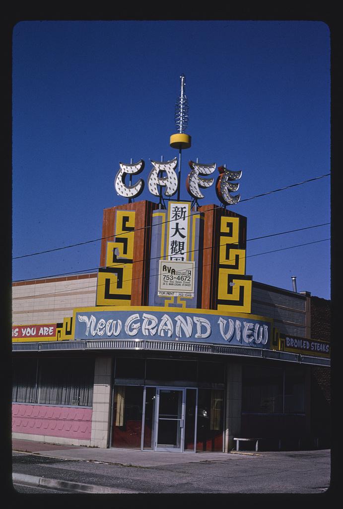 New Grand View Cafe, 300 North, Ogden, Utah (LOC)