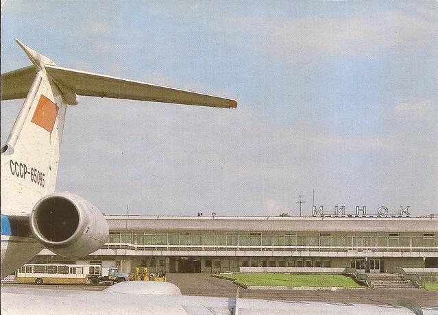 Minsk Airport (MHP) postcard - circa 1970's