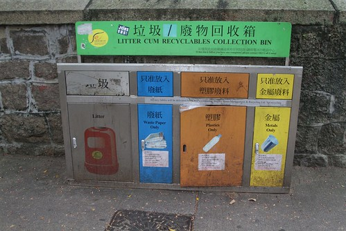 'Litter cum recyclables collection bin'