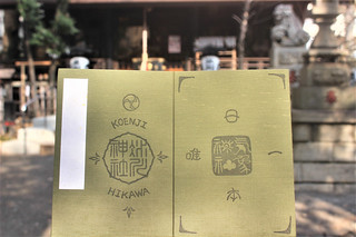 koenji-hikawa01020 | by jinja_gosyuin