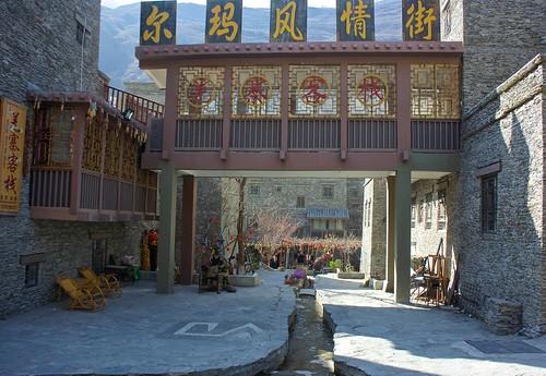 chengdu china kina nikon1 nikonv3 qiang sichuan