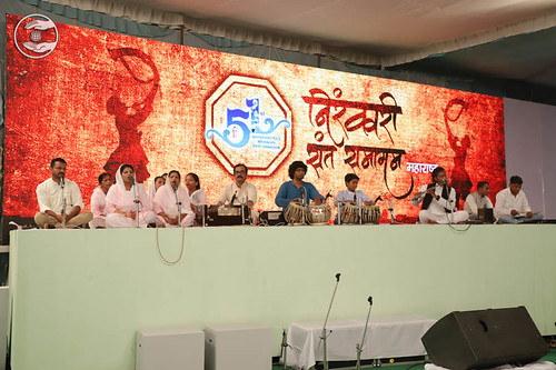 Marathi devotional song by Ruplai Gurav and Saathi