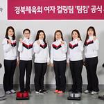 LG전자, '올림픽 銀' 여자 컬링팀 공식 후원