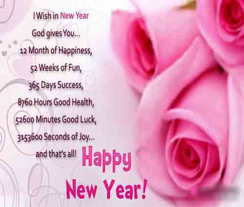 Happy New Year 2018 Quotes 2017 New Year Greetings For W Flickr