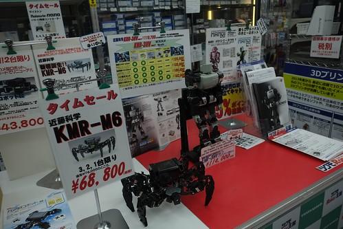 robot store | by nicolas.boullosa