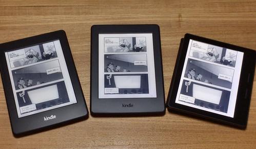 Kindle Oasis 2016