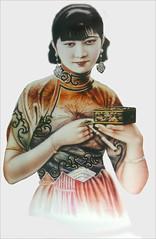 Perle de l'Orient