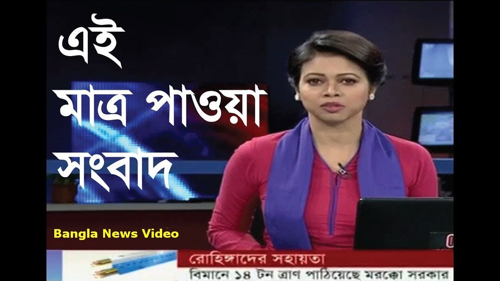 Independent TV News Today 23 January 2018 | Bangla News Vi… | Flickr