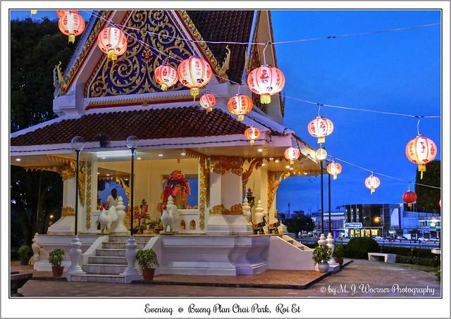 Evening @ Bueng Plan Chai Park, Roi Et  08