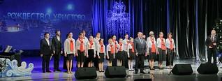 Рождественский концерт 250