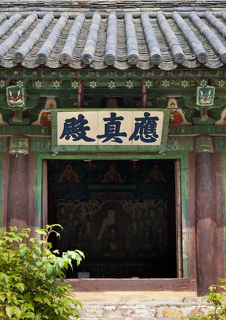Songbul buddhist temple, North Hwanghae Province, Sariwon, North Korea