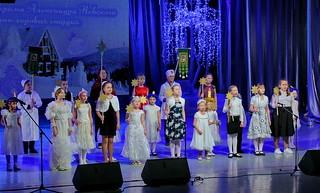 Рождественский концерт 330