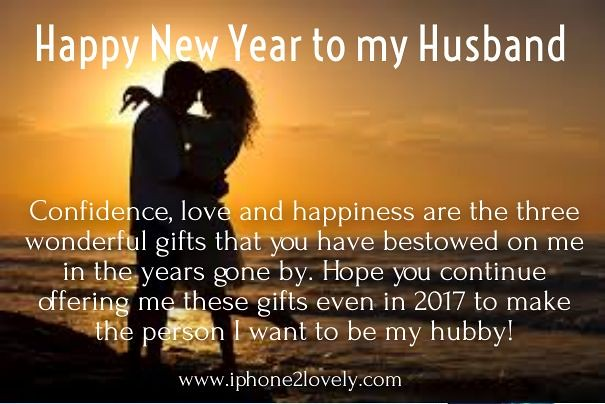 happy new year quotes new year greetings for husban flickr