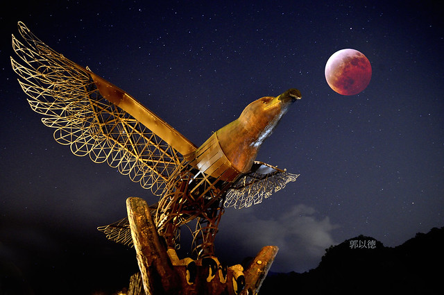 多納 鷹之谷 月全蝕  BLOOD MOON