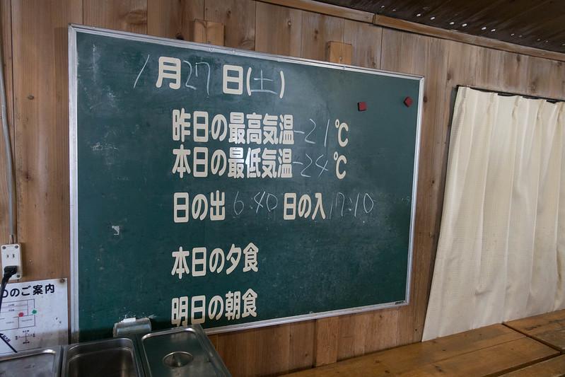 20180127_八ヶ岳(赤岳)_0445.jpg
