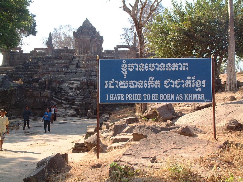 Preah Vihear, 16/02/2005
