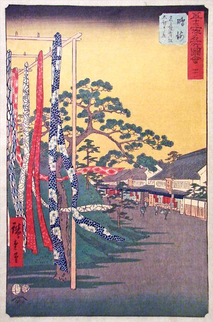 Commerces d'étoffes à Narumi d'Utagawa Hiroshige (musée d'art oriental, Venise)