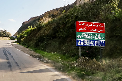 الجزائر بجاية algeria algérie bougie bejaia béjaia panneau لافتة brbacha برباشة