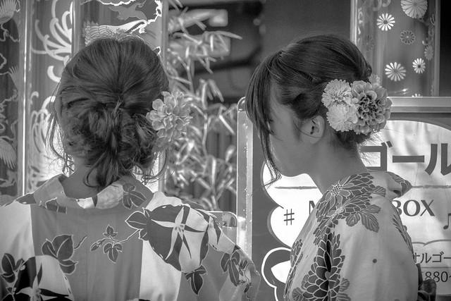 Kyoto Hair Ornaments.
