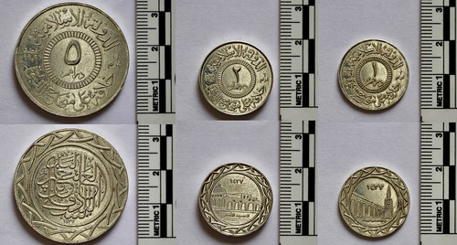 Coins recovered from Islamic State position