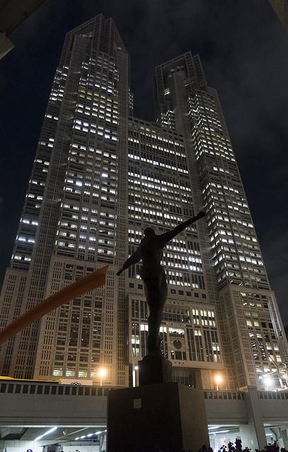 Tokyo Metropolitan Government Building, Nishi-Shinjuku, Tokyo, Japan