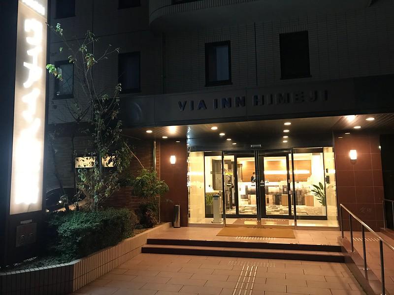 ホテル ヴィアイン