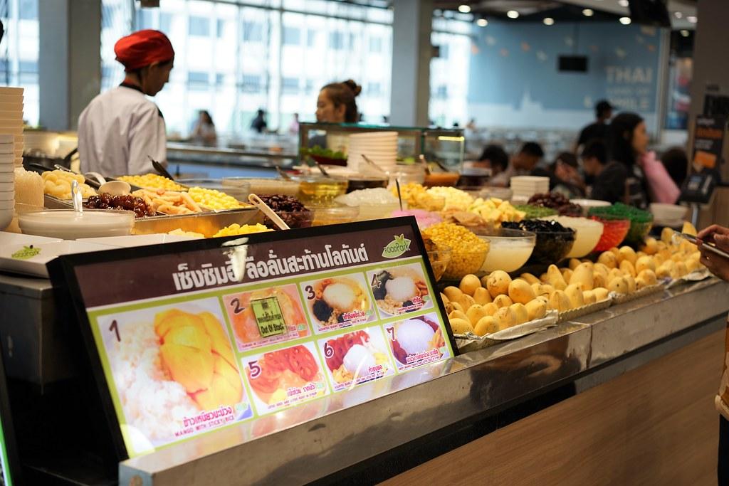 Big C Food Park_5