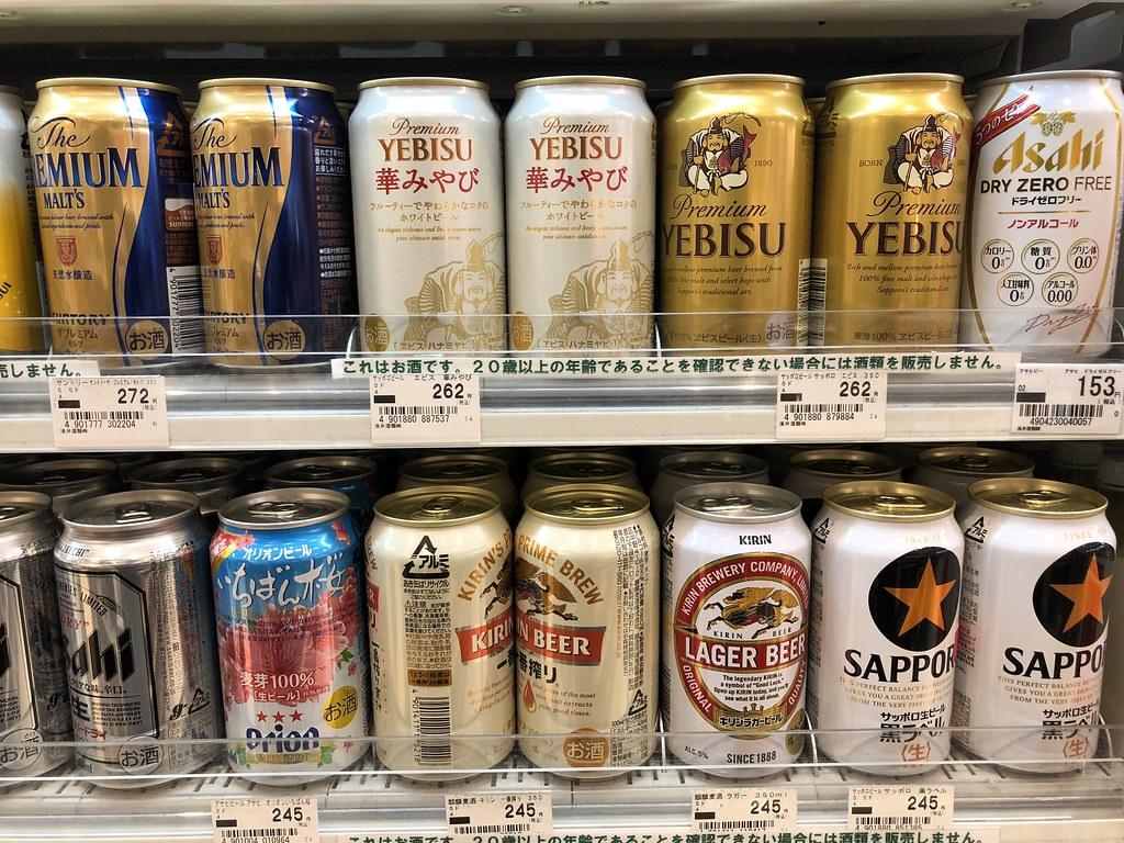 Resultado de imagen de japanese beer