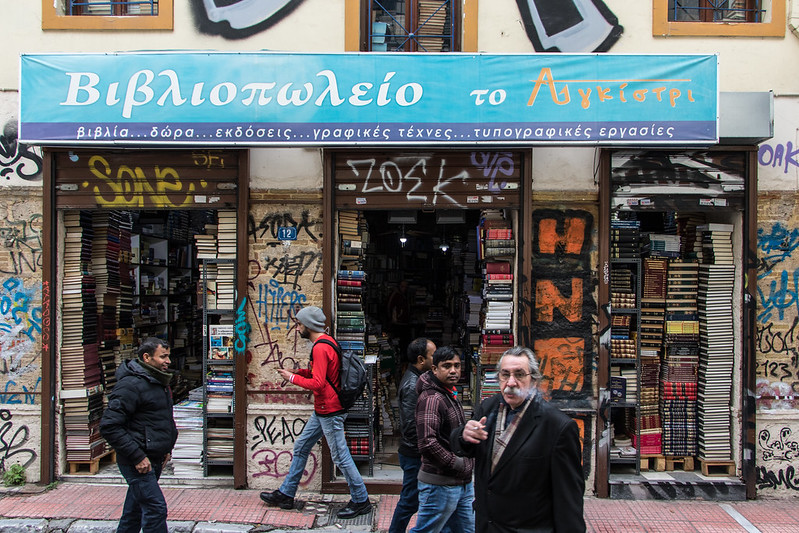 Bookshop in Athens