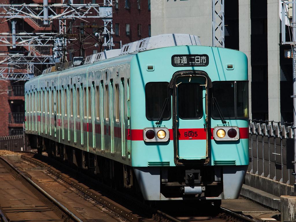 Nishitetsu 6000 series