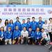 2018-03-04 Rotary HK Ultramarathon 2018 Part 3