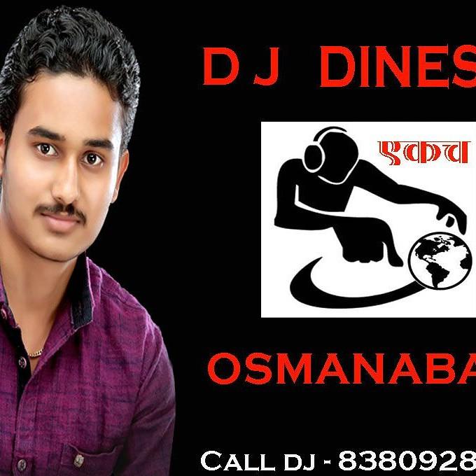 ZHAKAS TDC MUSIC* *Trance* :: S J Boys Tuljapur Dj Dinesh
