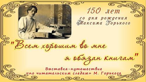 Page_00001 | by Читай, Ирбит!