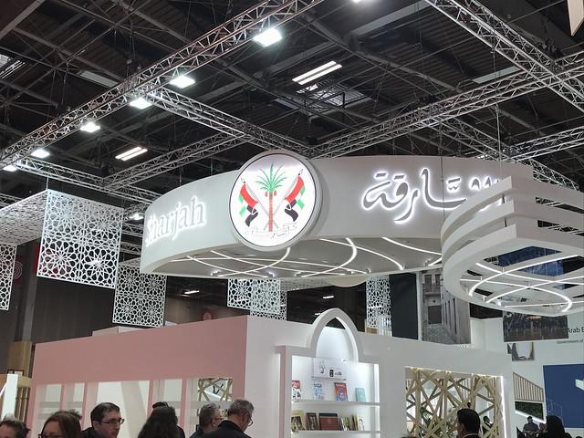 Espace Sharjah