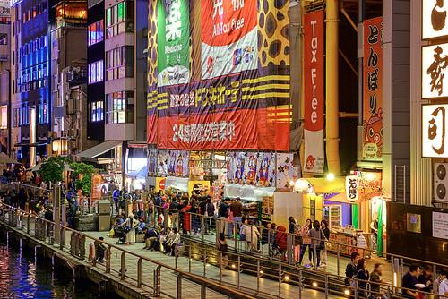 Osaka, Japan | by szeke