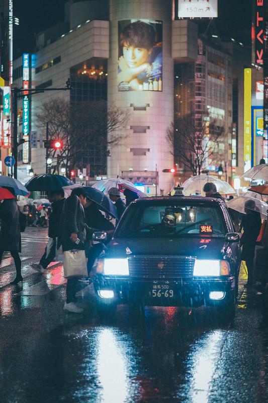 澀谷|Shibuya
