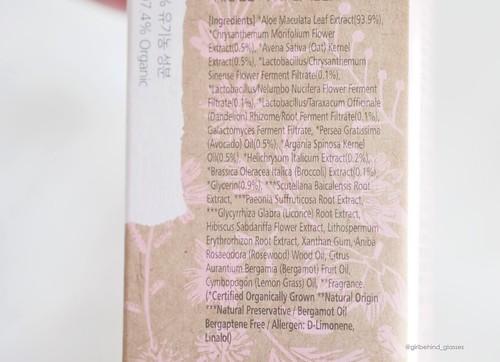 Whamisa Organic Flowers Deep Rich Essence Toner ingredients | by <Nikki P.>