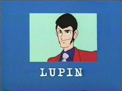 1lupin77intro2