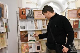 Выставка книг 2510