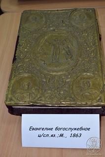 Выставка книг 910