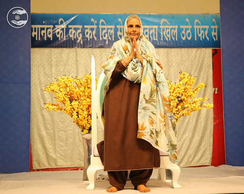 Arrival of Her Holiness Satguru Mata Savinder Hardev Ji Maharaj