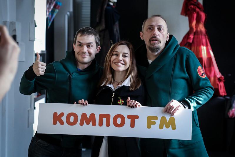 kompotfm0903-36