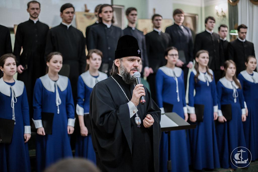 12 марта 2018, Второй исторический вечер  Духовной Академии/12 March 2018, The second historic evening Theological Academy