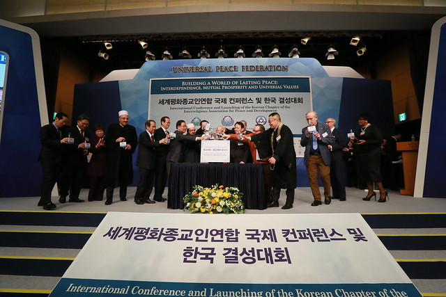 KOREA-2018-02-19-ILC2018-Session3b-Interreligious Association for Peace and Development (IAPD)