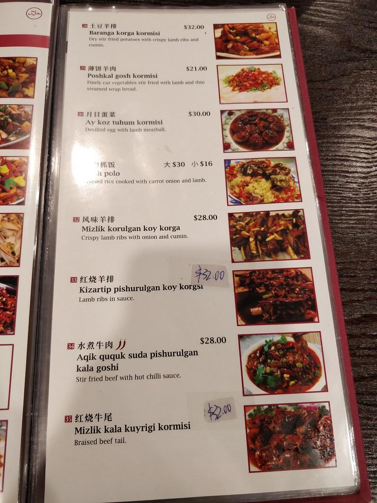 Xinjiang special dishes menu 2 - Kaynam Uyghur Restaurant