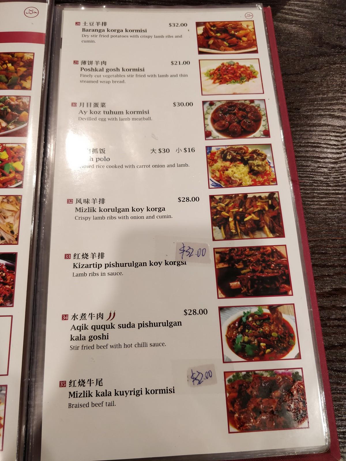 Xinjiang special dishes menu 2 - Kaynam Uyghur Restaurant, Carnegie